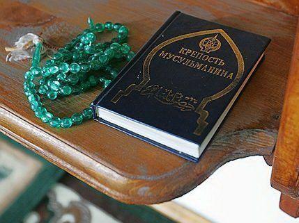 Мусульманские молитвы снова объявлены экстремистскими