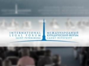 На Международном юридическом форуме в Петербурге обсудят исламские финансы