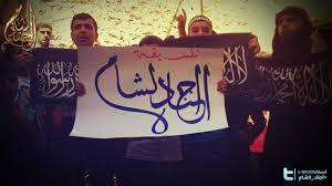 Представители «Исламского союза Аджнад аш-Шам»