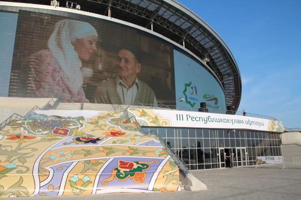 В Казани прошел II Республиканский ифтар на несколько тысяч человек (фото, видео)