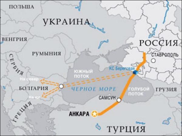 Турция договорилась с «Газпромом» о скидке на газ