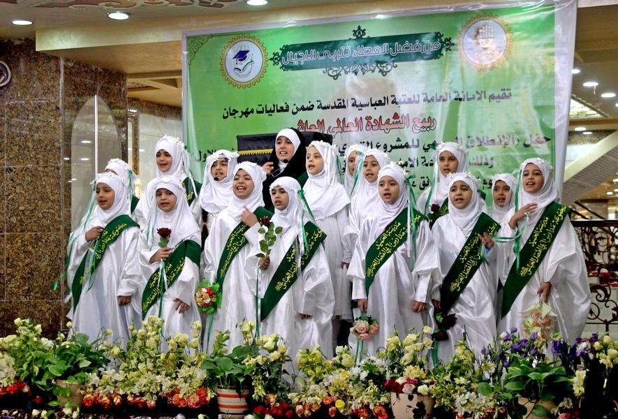 http://www.islamnews.ru/wp-content/uploads/2015/06/6.jpg
