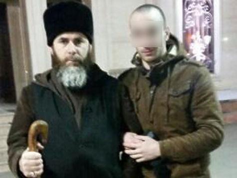 Саид Мажаев с муфтием Чеченской Республики после освобождения из тюрьмы (лицо скрыто по просьбе Саида)
