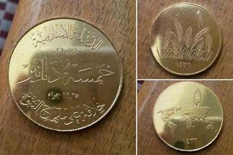 ИГИЛ начало чеканить собственную валюту