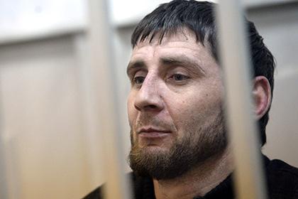 Следствие отводит Зауру Дадаеву роль киллера