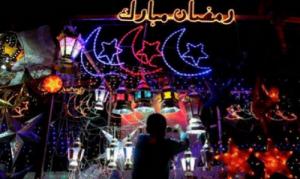 Рамадан в мире