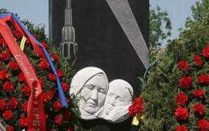 Памятник Токтогон Алтыбасаровой