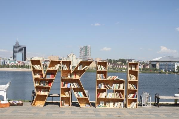 Парк чтения