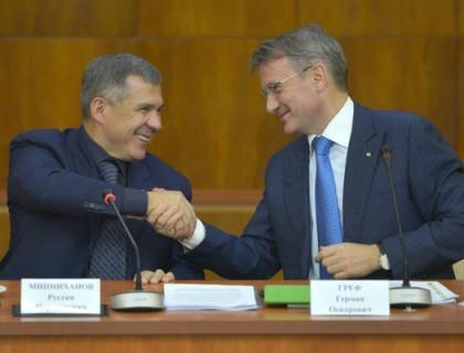 Татарстан и Сбербанк подписали соглашение по исламским финансам