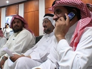 Чечня манит инвесторов из Персидского залива