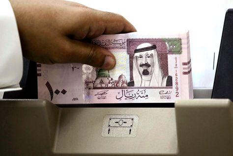 Саудовские инвесторы вложат миллиарды в Россию