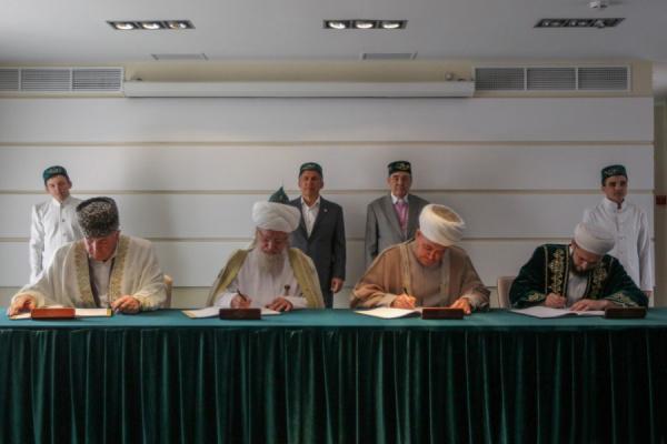 Социальная доктрина российских мусульман. Подписание Доктрины