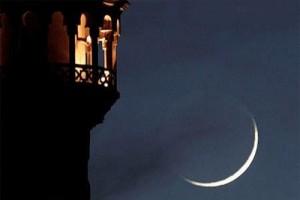 Что такое пост в месяц Шавваль? Как его соблюдать?