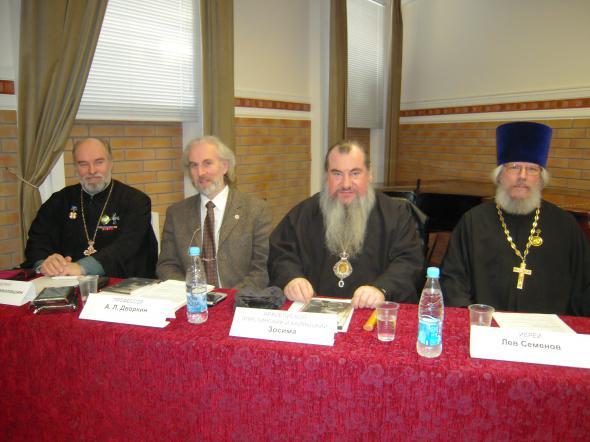 Дворкин в кругу коллег-православных религиоведов