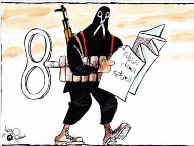 Израиль устраивает ИГИЛ — профессор МГИМО
