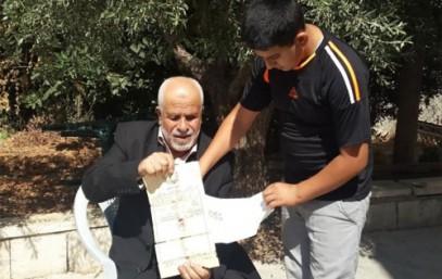 Палестинец дал от ворот поворот израильским олигархам