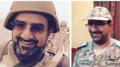 Саудовский генерал стал жертвой хуситов