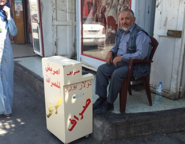 Палестинские обменники повергли москвичку в шок
