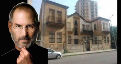 Почему сирийские силовики не тронули дом деда Стива Джобса