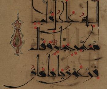 Гармония через призму математики и Корана