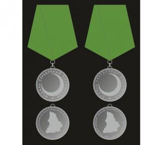 Мусульмане Екатеринбурга учредили медаль