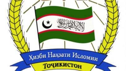 Таджикские власти признали оппозиционную партию террористической