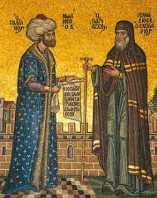 Христиане в Османском халифате