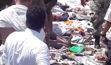 МОЛНИЯ: свыше 310 паломников погибло при давке вблизи Мекки