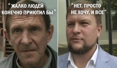СМИ узнали отношение москвичей к беженцам из Сирии (видео)