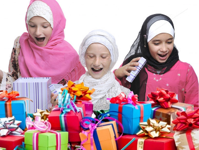 Курбан-байрам подарки