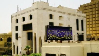 Исламские богословы: терроризм навязывается мусульманскому миру извне