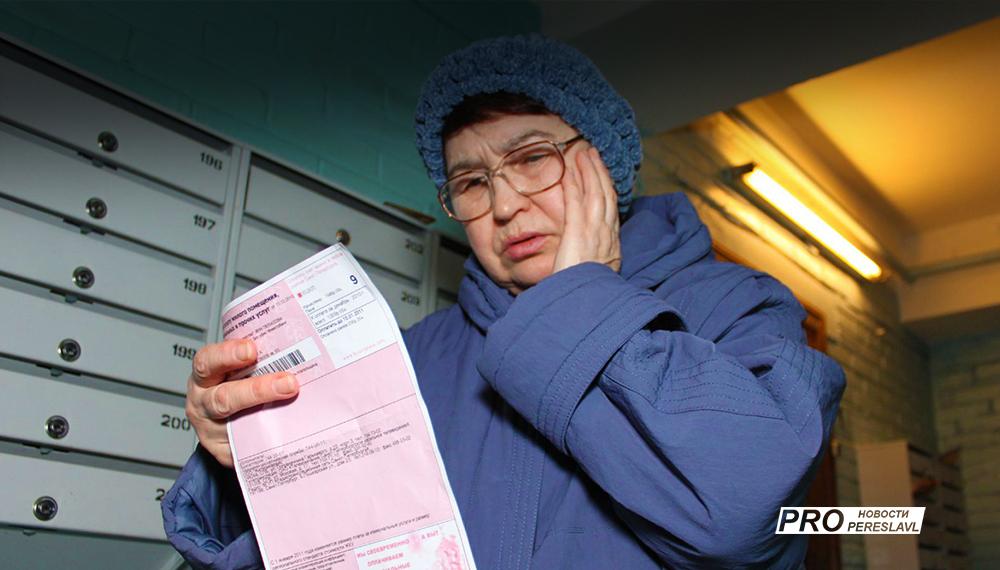 Власти будут выбивать долги из граждан с помощью коллекторов