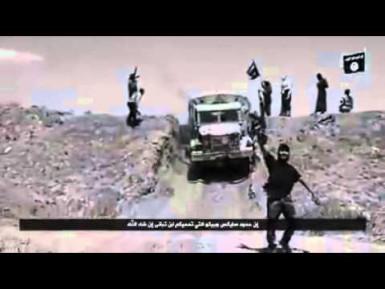 ИГИЛ вытащил козырную карту (ВИДЕО)