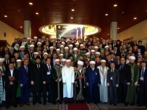 Участники конференции в Уфе