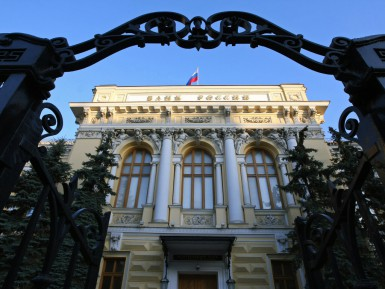 Центробанк России оказался не готов к исламскому банкингу
