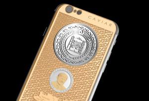 Телефон Caviar, посвященный Чечне