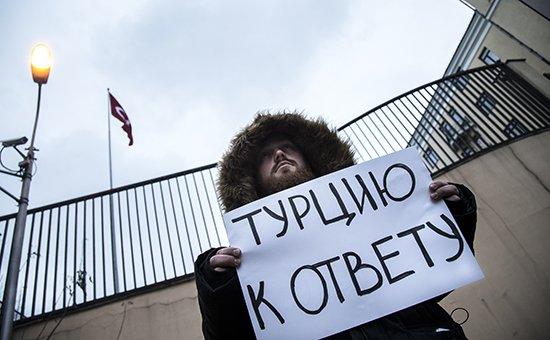 Акция протеста у посольства Турции в Москве Фото: AP