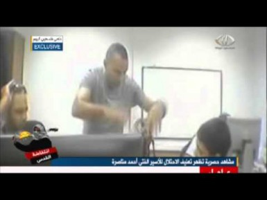 Израильские силовики допрашивают палестинского ребенка (ВИДЕО)