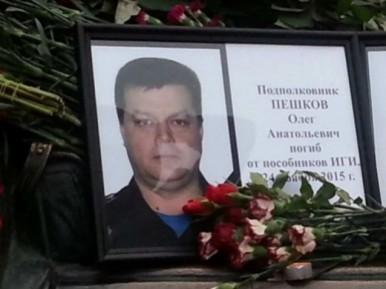 Турция сказала, что сделает с телом погибшего российского пилота