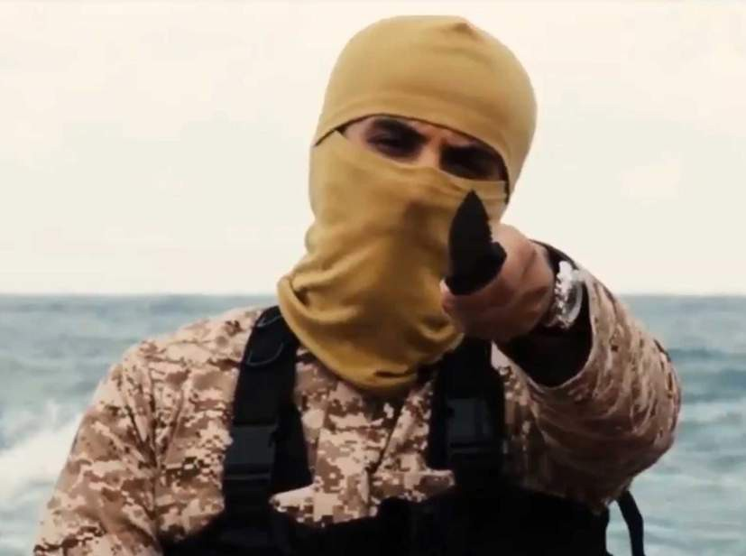 Поп-ИГИЛ