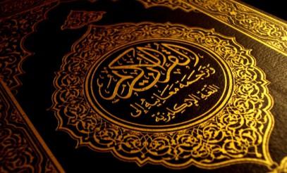 Суд Сахалина принял историческое решение по Корану