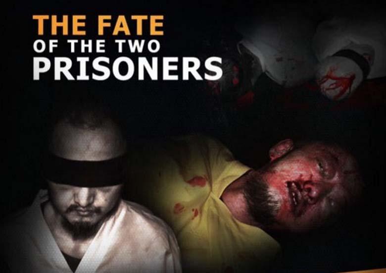 Фото убитых заложников