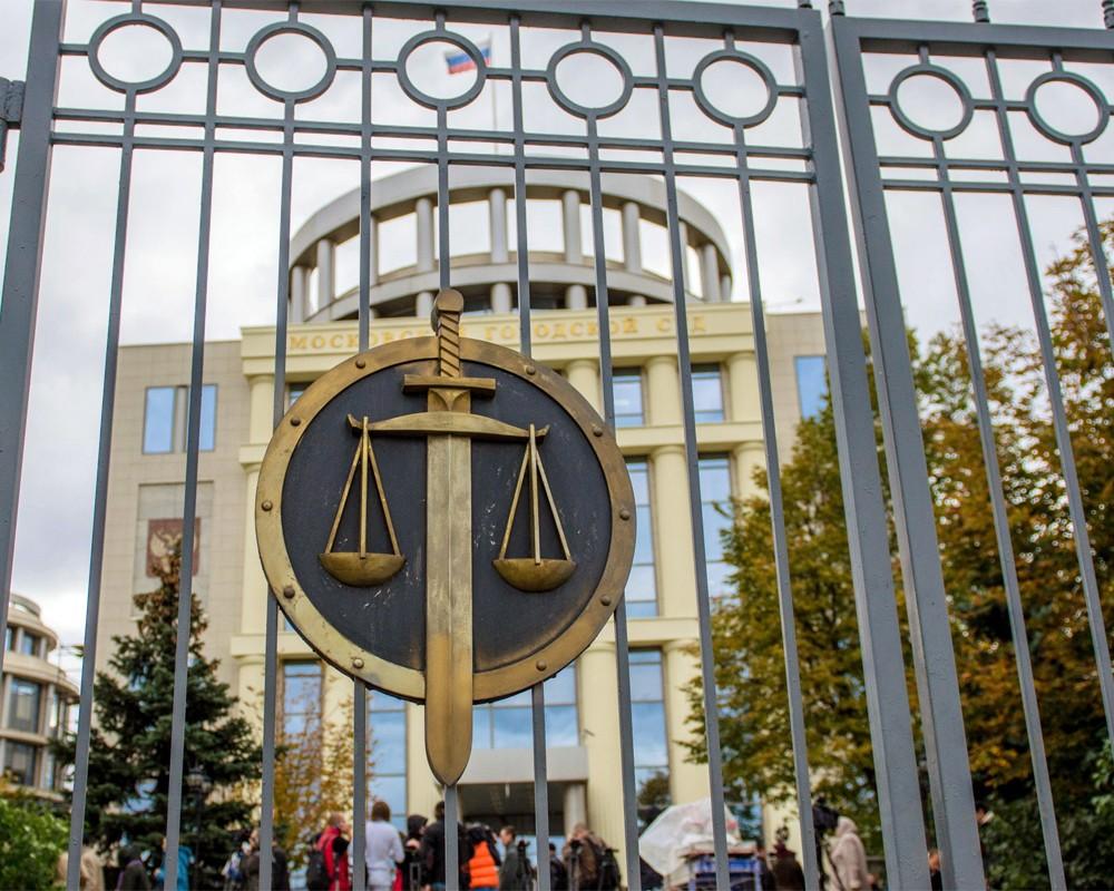 Суд Москвы впервые приговорил члена ИГИЛ