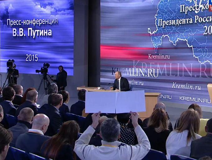 Путин: ИГИЛ – второстепенная вещь (ВИДЕО)