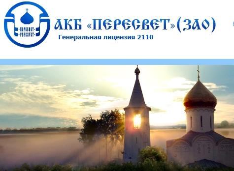 Артемий Лебедев разработал новый логотип банка РПЦ без креста
