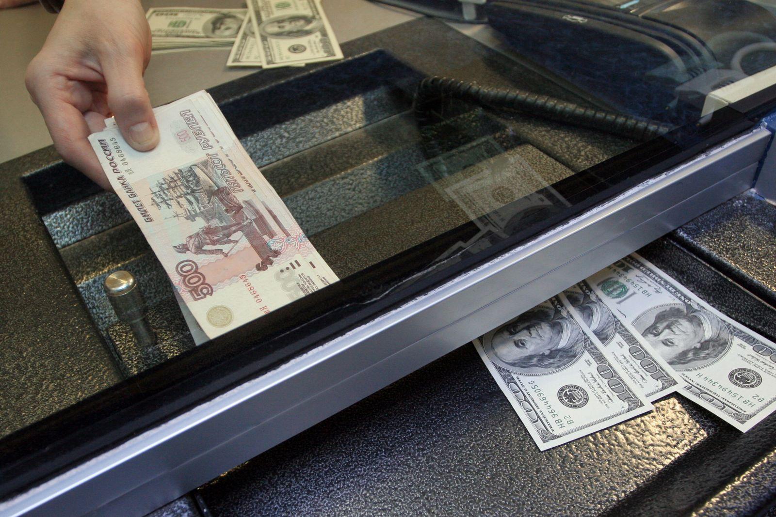 В России заработали новые правила по обмену валют