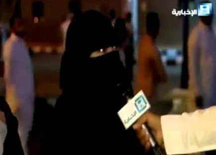 СМИ узнали о саудовке, спасшей младенцев из горящей больницы