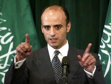 Саудия осудила Россию за убийство лидера сирийских повстанцев