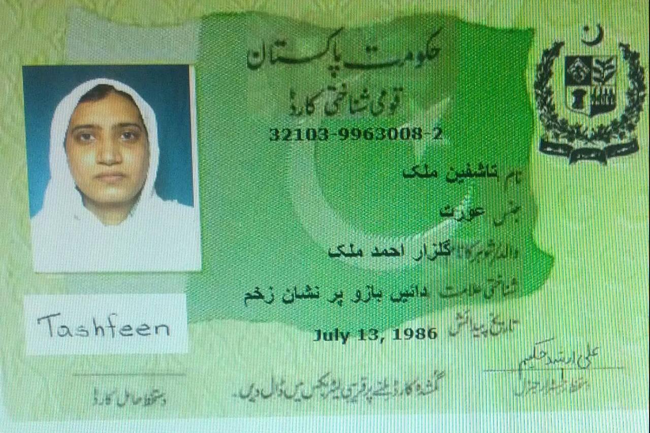 Пакистанское удостоверение личности Ташфин Малик