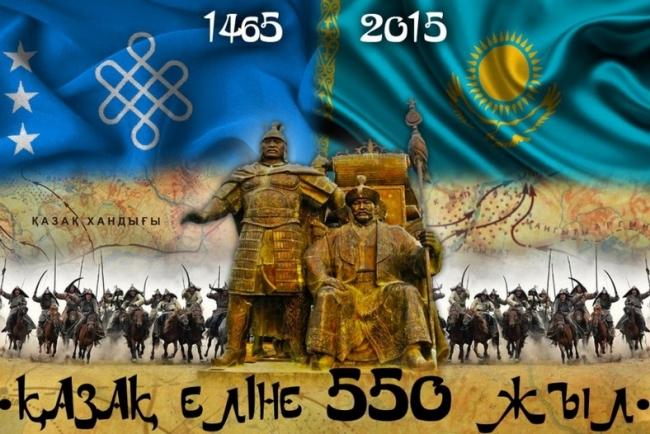 Здесь было Казахское ханство